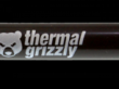 /screenshots/110x83/2015/08/ThermalGrizzly_Applikator-pcgh_b2teaser_43.png