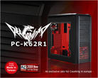 Lancool K62 Red Dragon Edition (1)