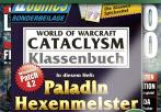 PC Games Extraklasse 8/11