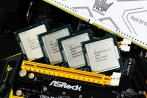 Kaby Lake: Core i5-7600K wird in China schon verkauft - Benchmarks