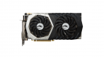 MSI Geforce GTX 1070 Quick Silver 8G im schlichteren Design (4)