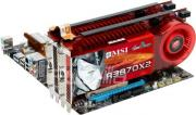 Crossfire X: Crossfire with four GPUs could make the effect of micro stuttering even worse.