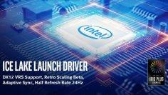 Intel: Erster Ice Lake-Grafiktreiber ist für FIFA 20 optimiert (1)