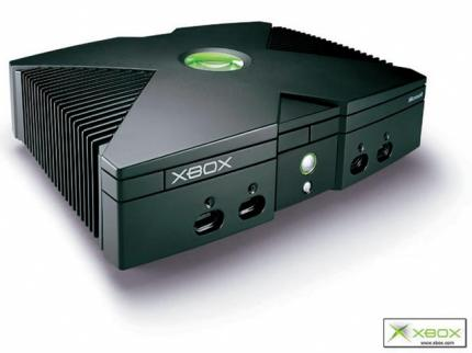 Microsoft: Xbox wird Entertainment-Konsole