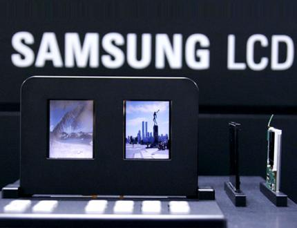 Samsung doppelseitiges LCD.