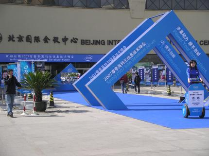IDF im 'BICC', dem Beijing International Convention Center