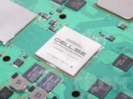 Cell Broadband Engine (Bild: Dailytech.com)