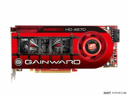 Do Xfx and Evga follow Gainward to the red side? (picture: matbe)