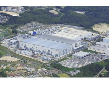NAND memory chip factories in Yokkaichi will be closed down temporarily.