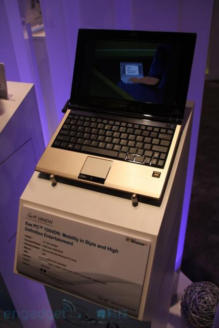 Asus Eee PC 1004DN (picture: Engadget)