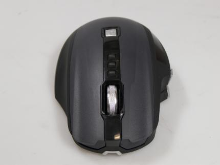 989e5ab3cca Microsoft Sidewinder X8 - Hands-on test of the wireless gaming mouse