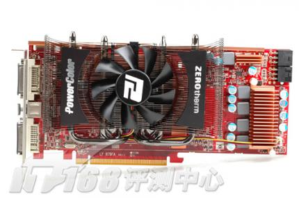 AMD is working on a HD 4790 which is said to be based upon the RV790 of a HD 4890.