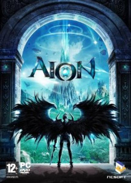 Aion startet am 22. September
