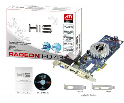 HIS Radeon HD 4350 iFan:  New graphics card for the PCI Express x1 slot (6)