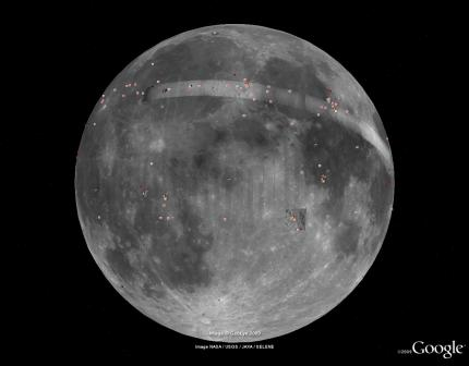 Explore the Moon with Google Earth (33)
