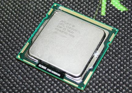 Intel Core i7 810 (2,13 GHz Lynnfield) in China gesichtet