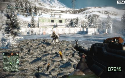 Battlefield Bad Company 2: Die Grafik in der Technikanalyse (39)