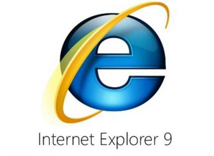Internet Explorer 9 RC erschienen