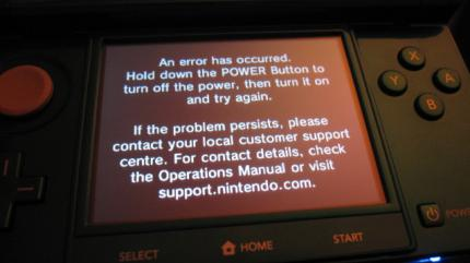 Nintendo 3DS - Black Screen of Death entdeckt