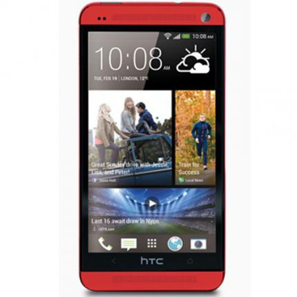 Internet-Shop leakt HTC One in roter Farbe