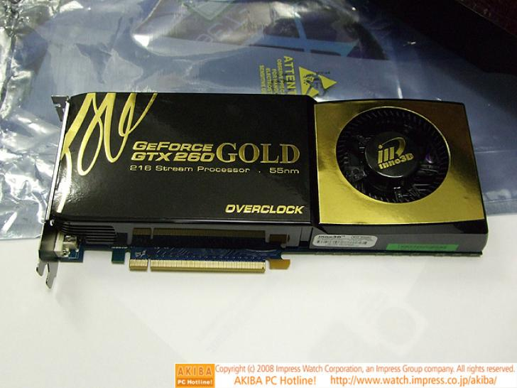 The Inno3ds GTX 260 is supposed to be powered by a GT200b. (picture: <a href=