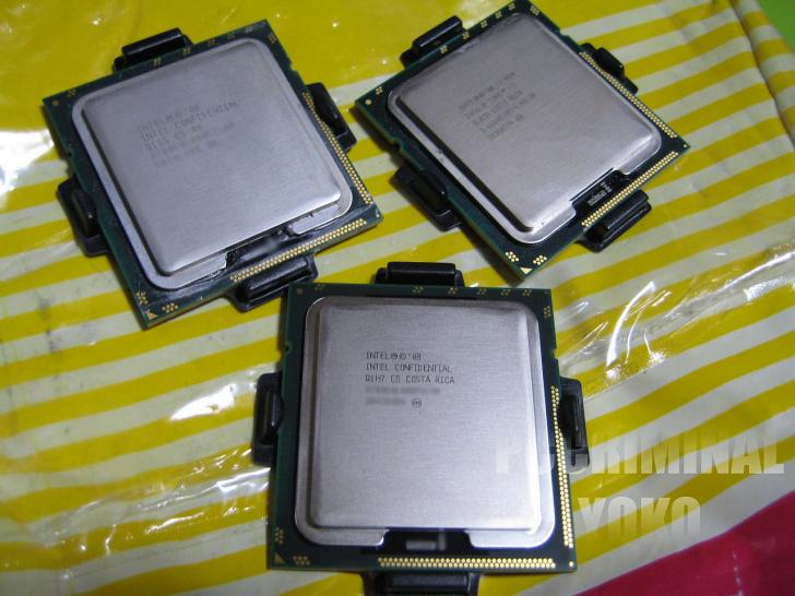 Core i7-920 in D0 stepping (1)