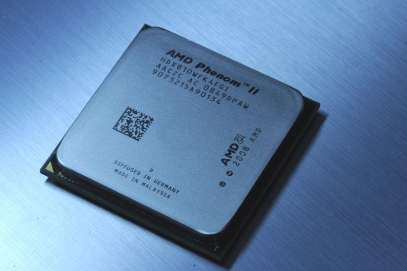 Phenom II for AM3