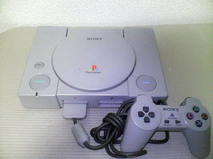 Die Ur-Playstation