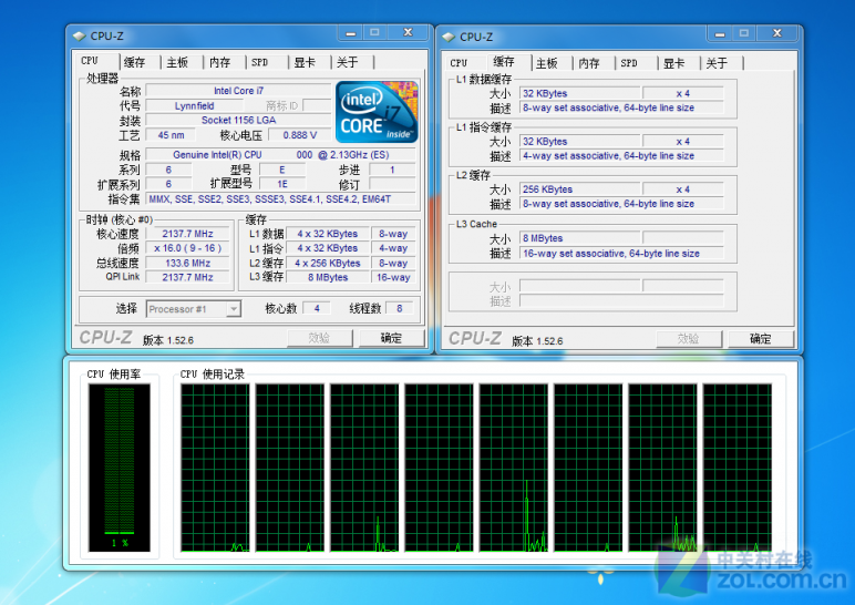 CPU-Z-Screenshot Core i7 810