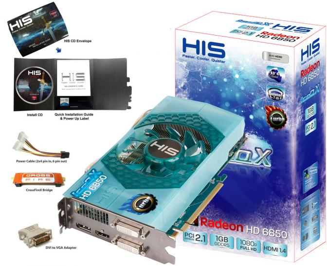 HIS Radeon HD 6850 IceQ X Turbo (1)