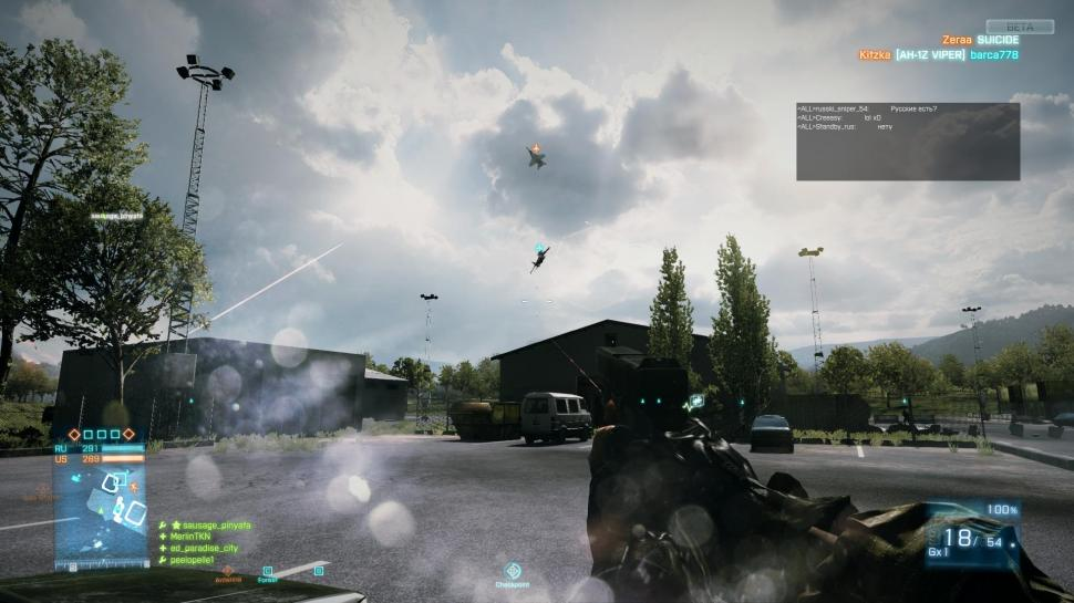 Battlefield 3 Back to Karkand: Alle 5 Easteregg-Dinos im Video  (1)