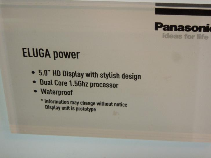 Panasonic Eluga Power: Smartphone mit 5 Zoll - Update: Hands-on-Test von dem MWC (1)