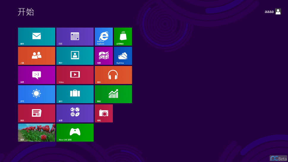 Screenshots zur kommenden Release Preview von Windows 8 (1)