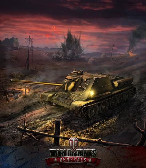 World of Tanks Generals: Wargaming bringt Strategiespiel für den Browser.