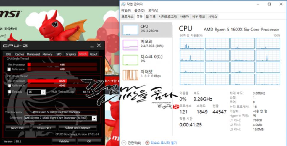 AMD Ryzen 5 1600(X): Manche Sechskerner werden mit acht