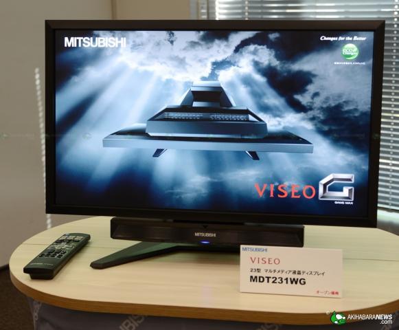 mitsubishi 23 zoll bildschirm mit ips panel 120 hz und. Black Bedroom Furniture Sets. Home Design Ideas