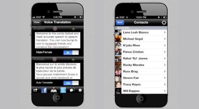 iphone 5 frische hinweise auf apple smartphone mit 4 zoll display update. Black Bedroom Furniture Sets. Home Design Ideas
