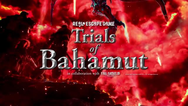 Final fantasy 14 trials of bahamut das real escape game im trailer