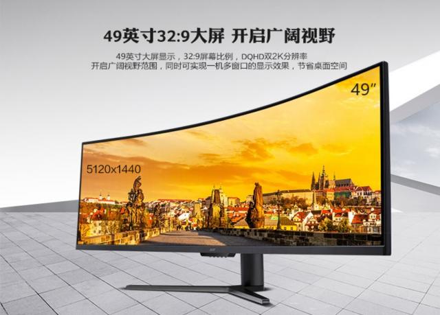DQHD-Monitor-Acer-bringt-EI491CRG9-als-direkten-Konkurrenten-zum-Samsung-Odyssey-G9
