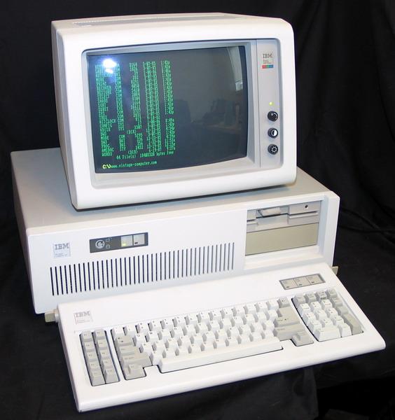 Старый/морально устаревший компьютер - Компьютеры в Краснодаре.