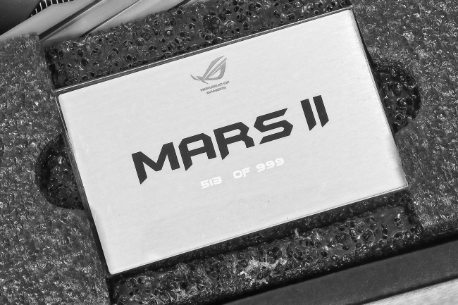 Mars II Test