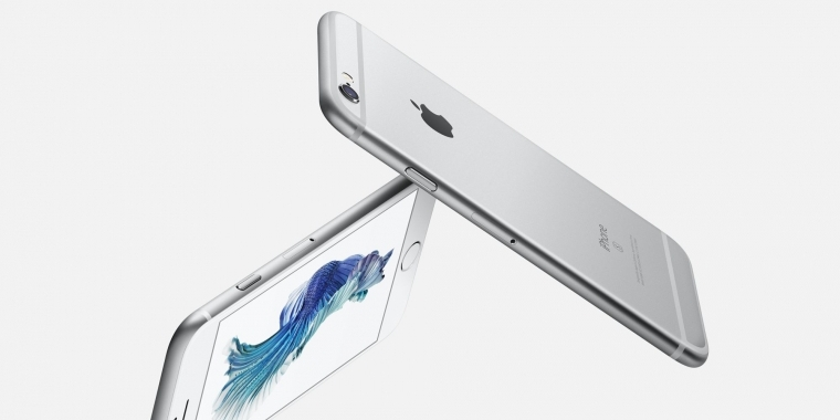 Die Hardware des iPhone 6s kostet laut Analysten nur 234 US-Dollar.