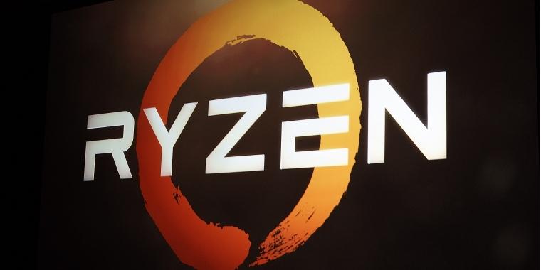 Arbeitsspeicher übertakten: DRAM Calculator for Ryzen hilft auf AMD